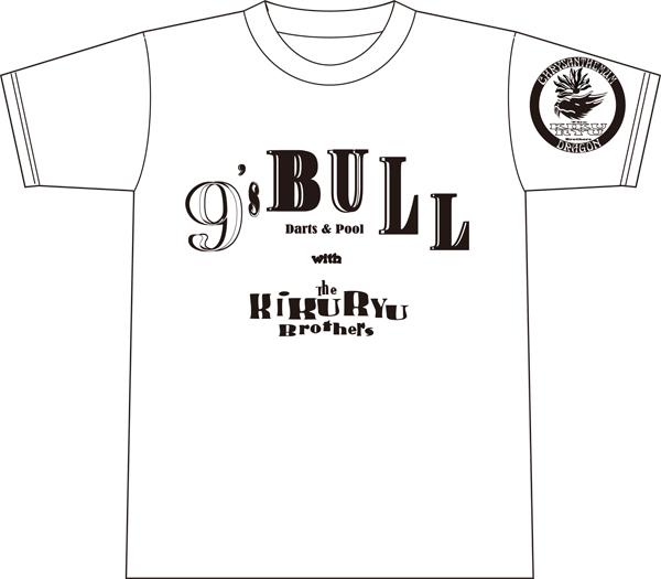 9'sbullfrontt_s