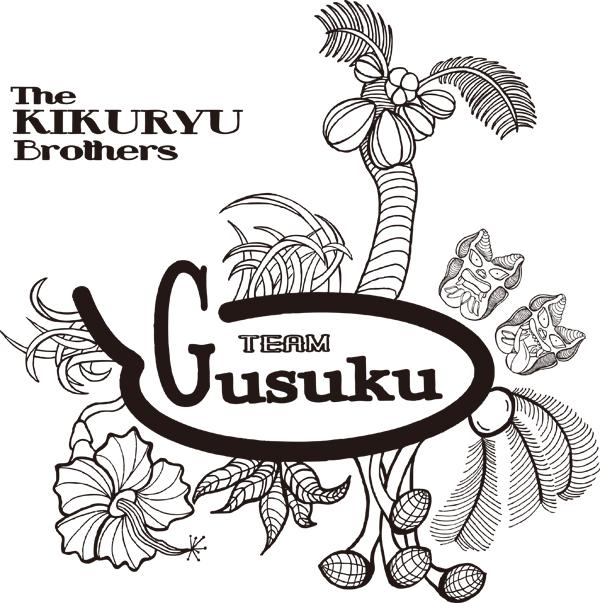gusukufront
