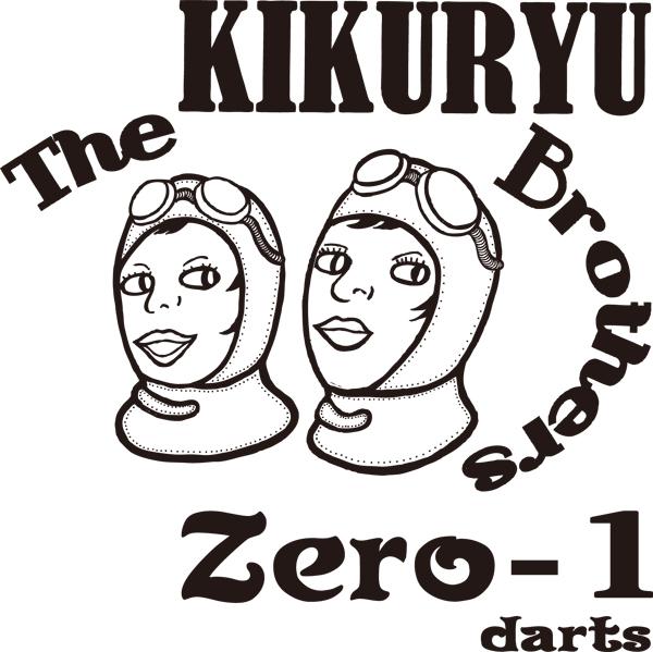 zero1_kata